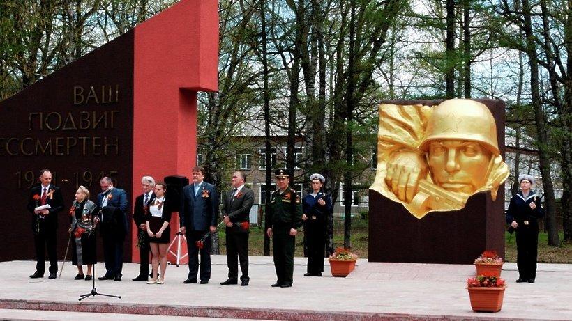 Щуровский мемориал – преодолевая препятствия