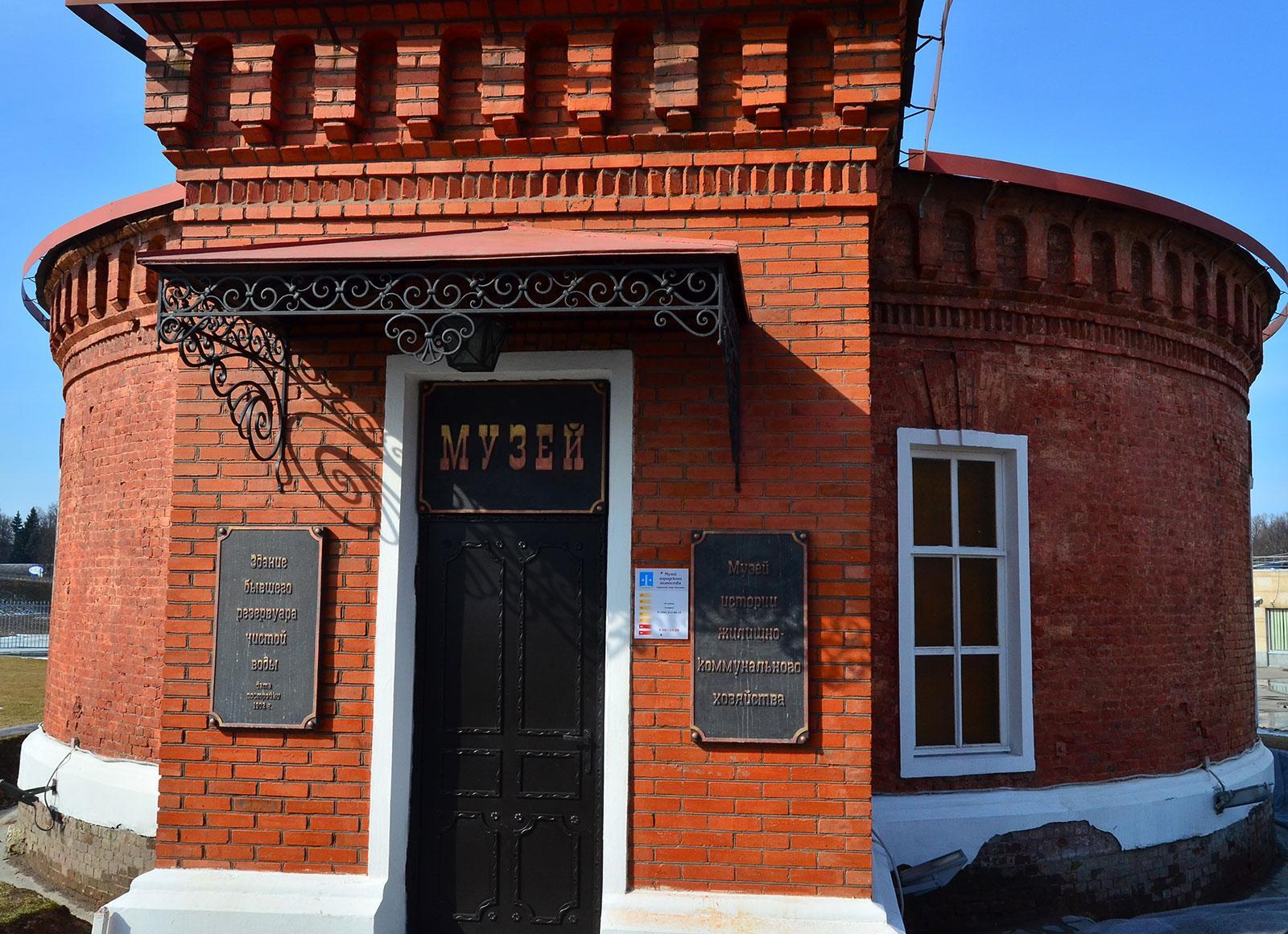 История коломенского ЖКХ – в уникальном музее