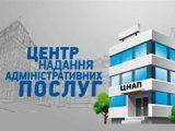 http://ipic.su/img/img7/fs/i088260ytghbv.1541665278.jpg