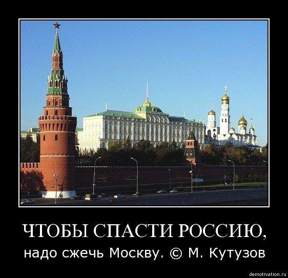 Климкин предлагает создать международную процедуру реагирования на сознательную пропаганду в СМИ - Цензор.НЕТ 5123