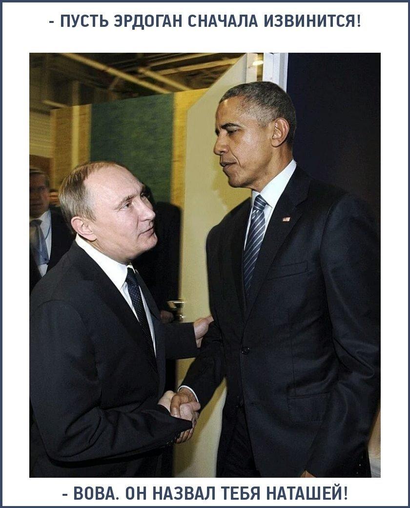 """Обама напомнил Путину о войне в Афганистане: """"Надеюсь, он понимает, как легко погрязнуть в подобных гражданских конфликтах"""" - Цензор.НЕТ 9426"""