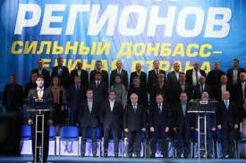 Гройсман подписал постановление ВР о признании части Донбасса оккупированной - Цензор.НЕТ 8846