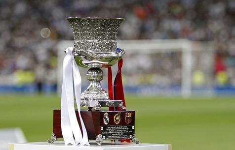 Рубиалес сообщил о новом формате Суперкубка Испании