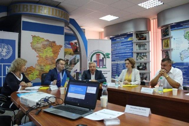 ОСББ Рівненщини готують до співпраці із Фондом енергоефективності