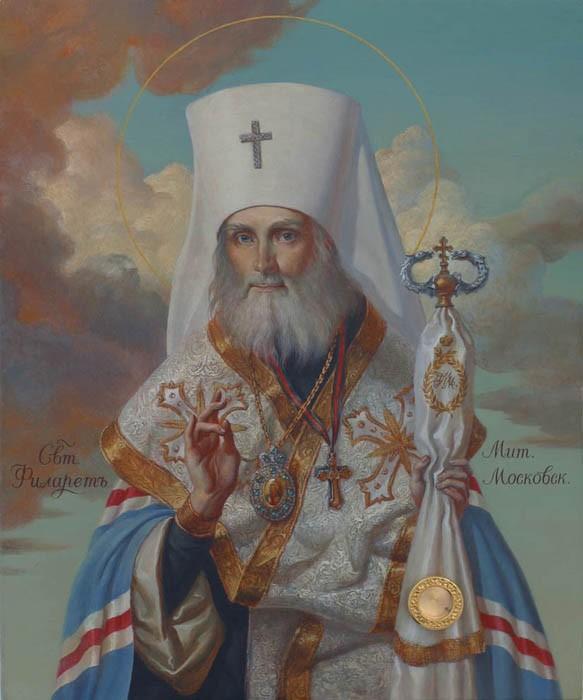 Святитель Филарет и Коломна
