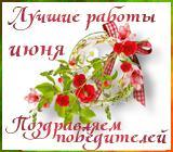 Радуга рукоделий Iyun.1488342195