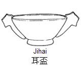 http://ipic.su/img/img7/fs/jihai.1364801397.jpg