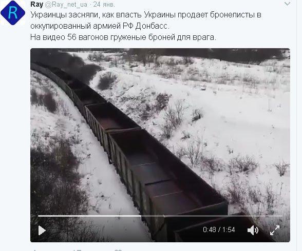 За прошедшие сутки в зоне АТО был ранен один украинский воин, еще двое - травмированы, - штаб - Цензор.НЕТ 9739