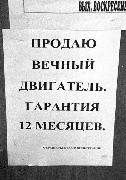"""После шестичасового обсуждения вопроса голосования за судебную реформу """"Самопомич"""" так и не приняла решение, - Егор Соболев - Цензор.НЕТ 5770"""