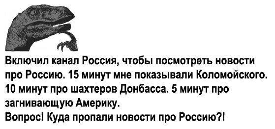 Завершен обыск в кабинете экс-главы ГосЧС Бочковского, - МВД - Цензор.НЕТ 8488