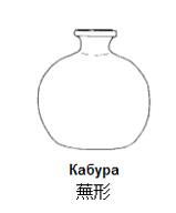 http://ipic.su/img/img7/fs/kabura.1364796752.jpg