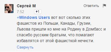 На Донбассе выявлен транспортер МТ-ЛБ 34-й отдельной мотострелковой бригады ВС РФ - Цензор.НЕТ 9941