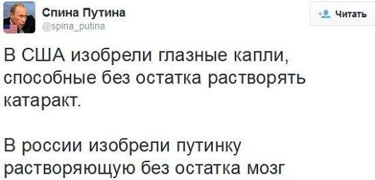 Россия обвиняет Украину в похищении двух граждан: один из них - кадровый военный - Цензор.НЕТ 5930
