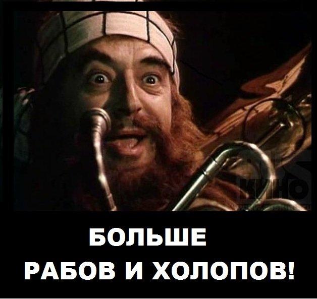 Запрет иностранных презервативов увеличит рождаемость в РФ, - Онищенко - Цензор.НЕТ 8201