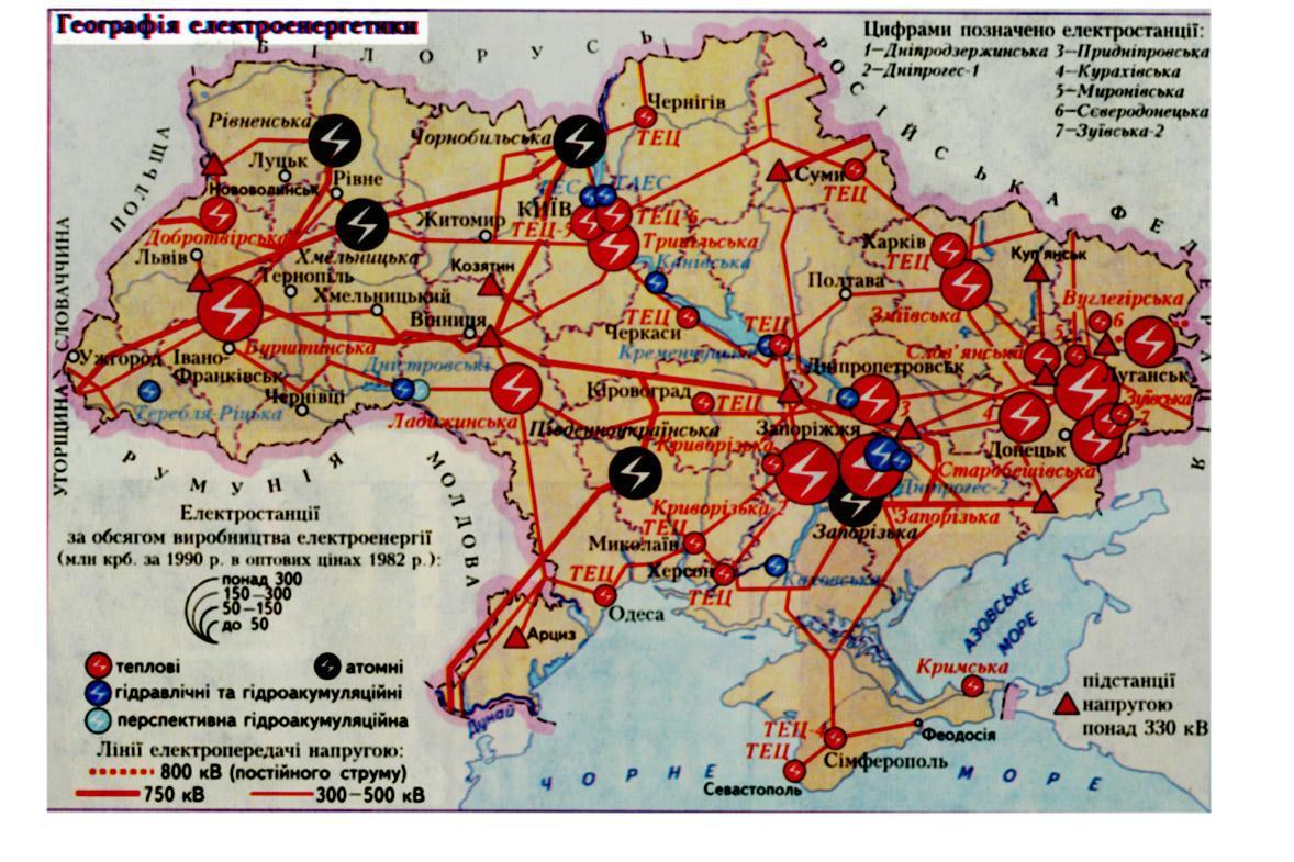 http://ipic.su/img/img7/fs/karta-elektrostancyj-Ukrani.1543579033.jpg