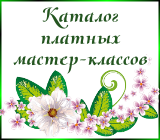 Радуга рукоделий Katalogplatnyh.1437323841