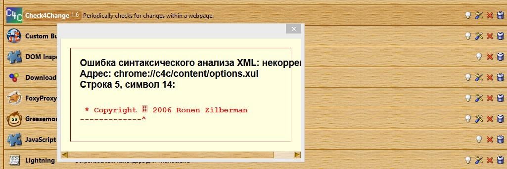http://ipic.su/img/img7/fs/kiss_113kb.1392062310.jpg