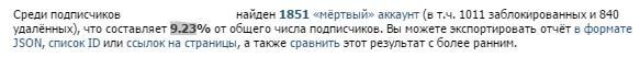 kiss_14kb.1449410277.jpg