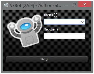 VkBot - программа для упрощения и автоматизации действий