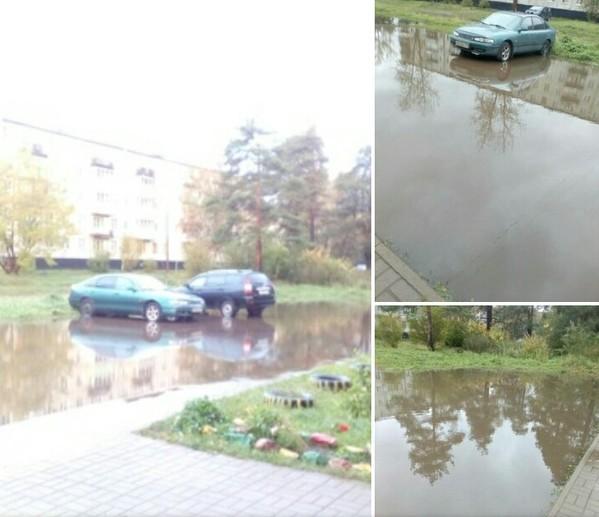 http://ipic.su/img/img7/fs/kiss_58kb.1538400937.jpg