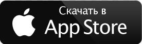 Скачать Астролорды в AppStore