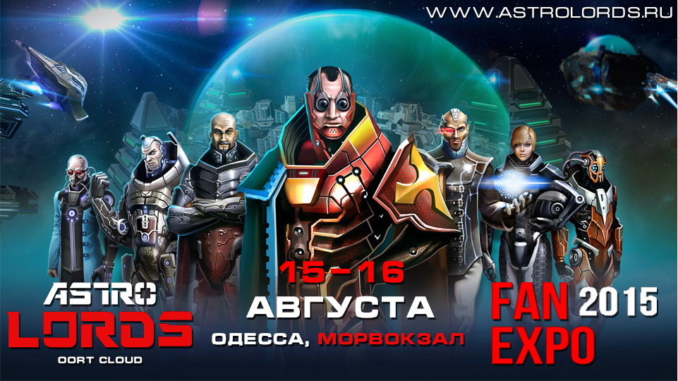 Astro Lords at Fan Expo Odessa 2015