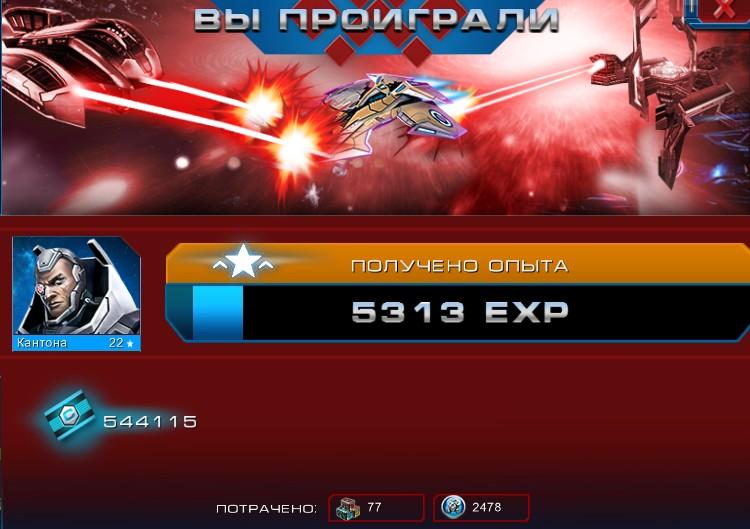 Проиграл Плутон-35 2