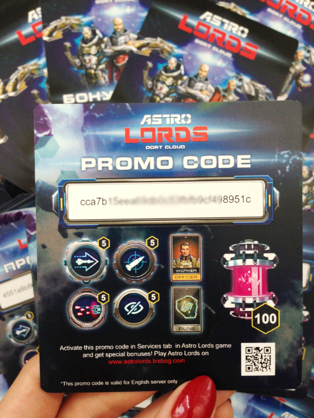 Astro Lords GIFT cards with promocodes for gamescom 2014