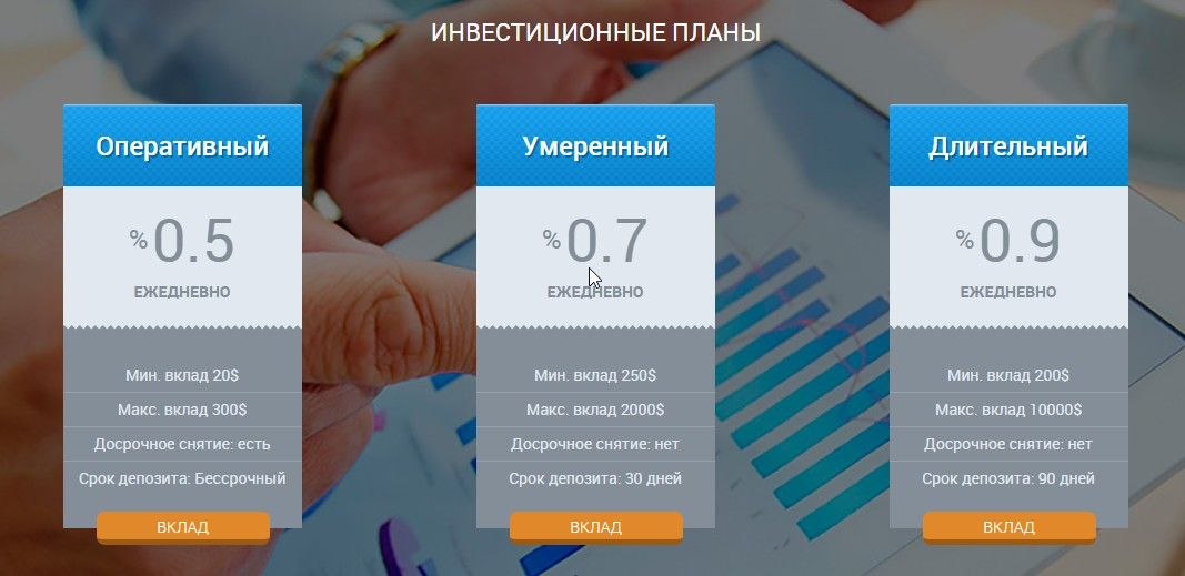 http://ipic.su/img/img7/fs/kiss_94kb.1442053773.jpg