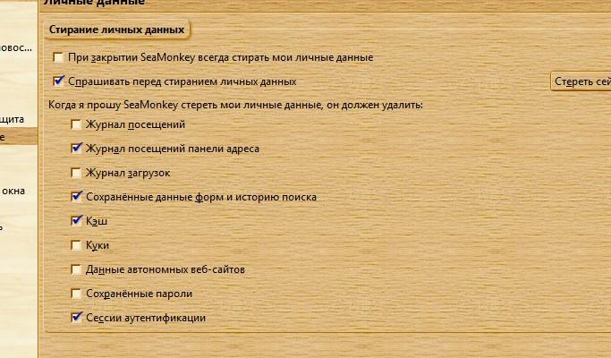 http://ipic.su/img/img7/fs/kiss_96kb.1390392833.jpg