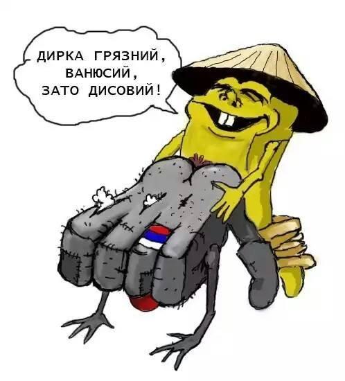 Санкции снимут тогда, когда Россия будет вести себя соответствующим образом, - посол Дании - Цензор.НЕТ 7969