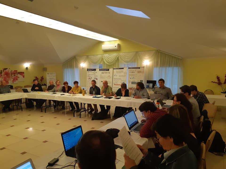 Конференция РСоЭС (9 ноября 2019, Санкт-Петербург)