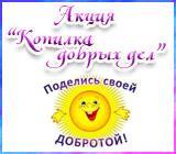 Радуга рукоделий Kopilkadobryhdel.1502761619
