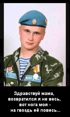 Украинец, бежавший от мобилизации в РФ, попал к ФСБ - его пытали и заставили воевать на стороне террористов - Цензор.НЕТ 1522