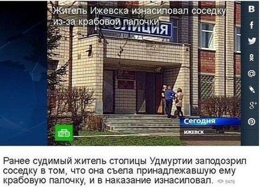"""""""Мне жить не на что! Давайте вернем уже этот Крым!"""", - валютные заемщики взяли штурмом банк в Москве - Цензор.НЕТ 1543"""