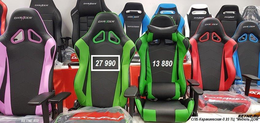 бюджетное кресло геймера.