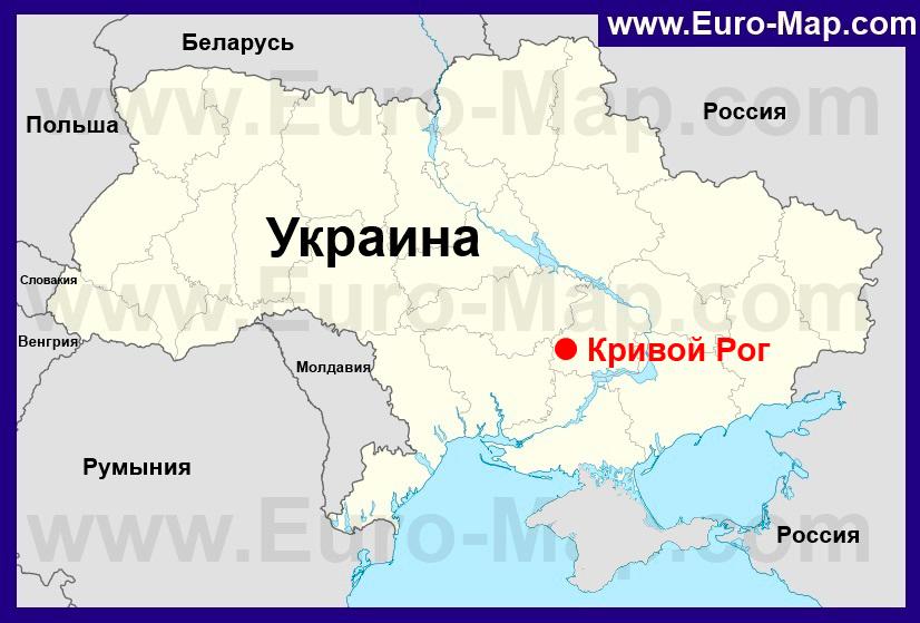 krivoy-rog-na-karte-ukrainy.1419435342.p