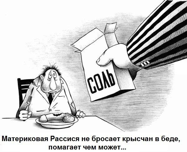 """""""Сидим на Рождество без воды, на Новый год - без света. Мы начинаем сомневаться в своем выборе"""", - среди крымчан растет недовольство из-за перебоев с электроснабжением - Цензор.НЕТ 4176"""