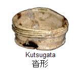 http://ipic.su/img/img7/fs/kutsugata.1364801359.jpg