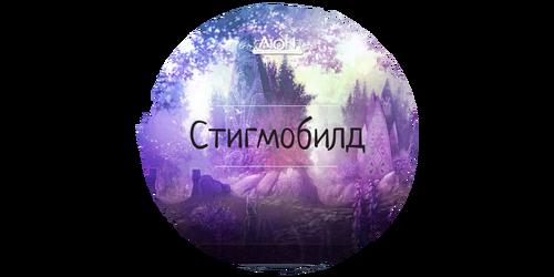lGOUL_croper_ru.1526064577.png