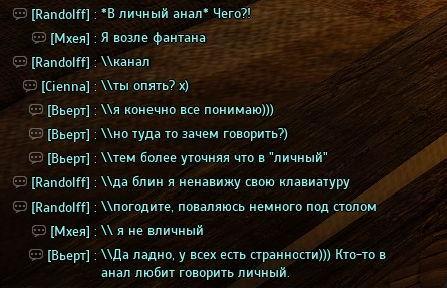 Наш цитатник Lichnyianal.1460375004