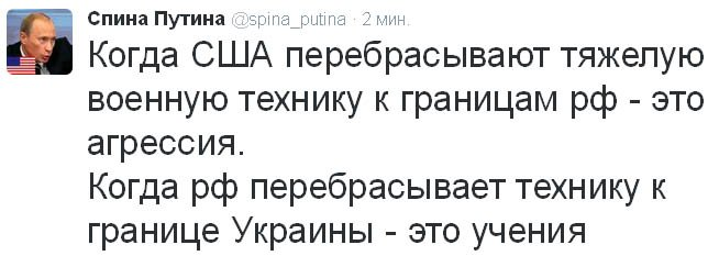 Глава МИД Чехии уверен в продлении санкций в отношении России до конца года - Цензор.НЕТ 4889