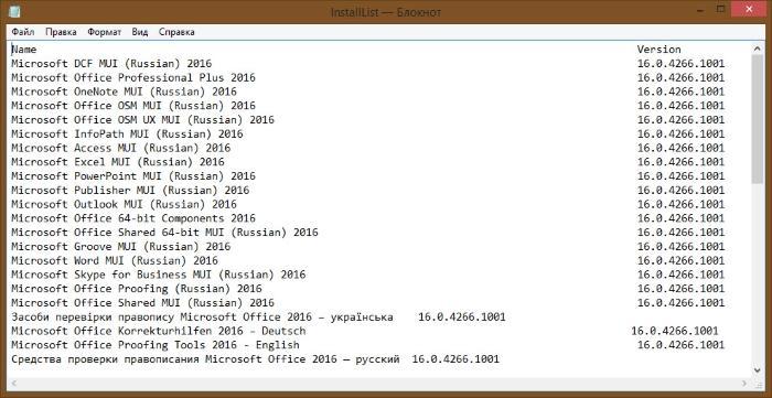 Как создать список приложений в Windows 7, 8.1/10 без программ