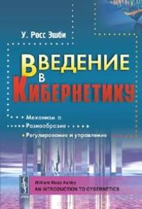 Новинки. Книги. Часть 1. - Страница 11 Lit_0585.1583059141