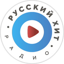 Радио Русский Хит представляет новый сезон - Новости радио OnAir.ru