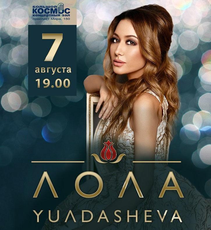 Lola Yuldasheva Moskvada konsert berish arafasida.