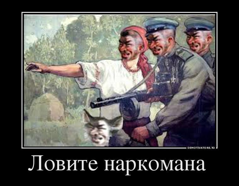 """Террористы """"ДНР"""" обвинили ВСУ в якобы подготовке к использованию химического оружия на Донбассе, - ИС - Цензор.НЕТ 8905"""