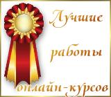 Радуга рукоделий Luchshie.1391732277