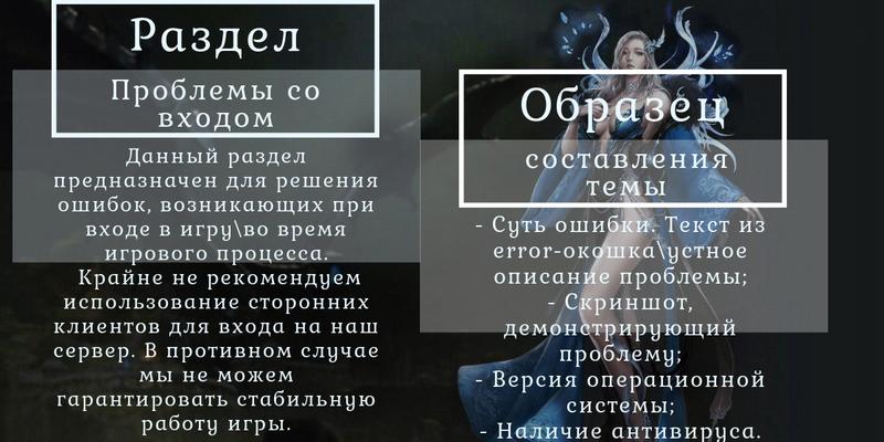 mSCru_croper_ru.1520263983.png
