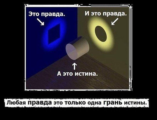 http://ipic.su/img/img7/fs/marabejka60.1406729406.jpg